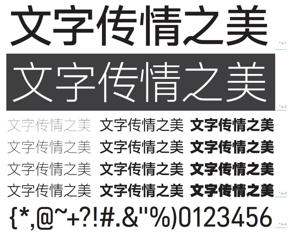 AR UD JingXiHei | (EN)文鼎字型