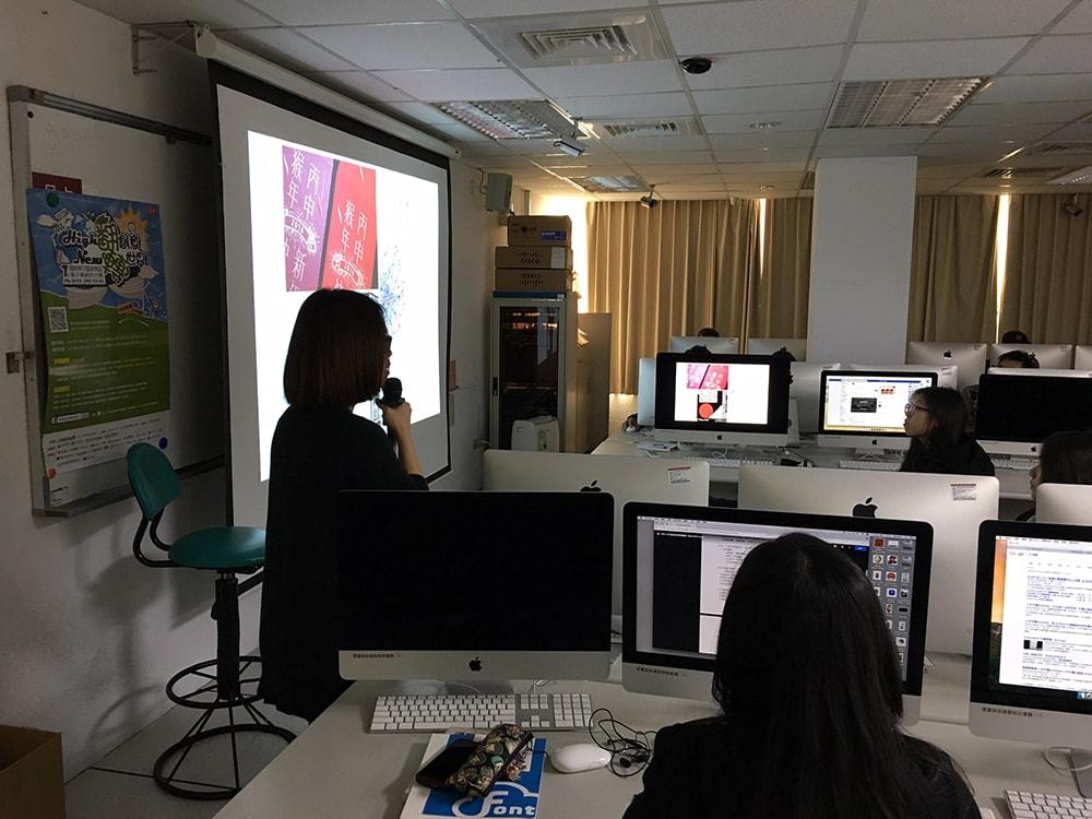 「文鼎愛字遊校園推廣活動」第二站-世新大學